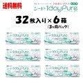 【送料無料】シード ワンデーピュアうるおいプラス乱視用(32枚入り)6箱セット