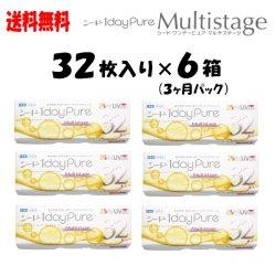 画像1: 【送料無料】シード ワンデーピュアうるおいプラス マルチステージ遠近両用(32枚入り)6箱