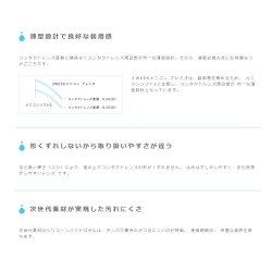 画像3: 【送料無料】メニコン 2week プレミオ 6枚入り 6箱セット