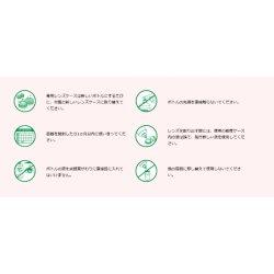 画像5: 日本アルコン オプティフリープラス 360mL×2本セット×2箱