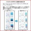 画像5: 【送料無料】メニコン 2week プレミオ 6枚入り 6箱セット (5)