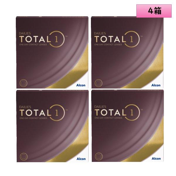 画像1: 日本アルコン デイリーズ トータルワン 90枚入 4箱セット (1)