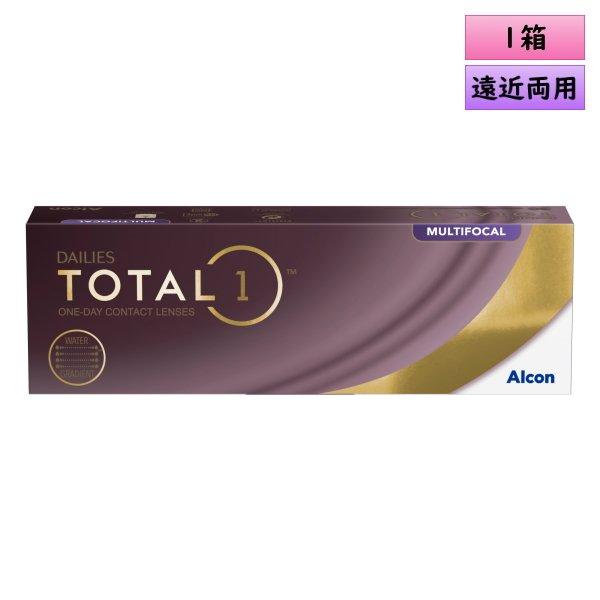 画像1: 日本アルコン デイリーズ トータルワン 遠近両用(マルチフォーカル) 30枚入 1箱 (1)