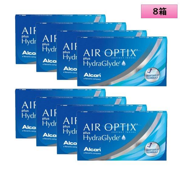 画像1: 日本アルコン エア オプティクス プラス ハイドラグライド 6枚入り 8箱セット (1)